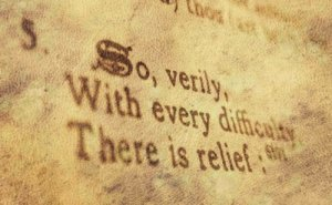 difficulty-relief-verse